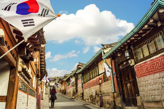 Study South Korea
